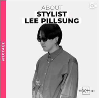 [Mixtage] about LEE PILLSUNG
