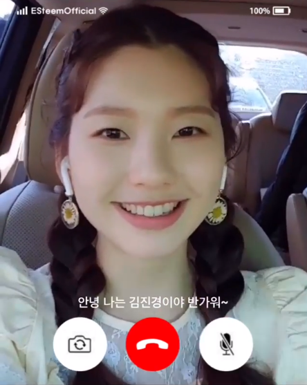 [SelfESteem] Facetime #김진경