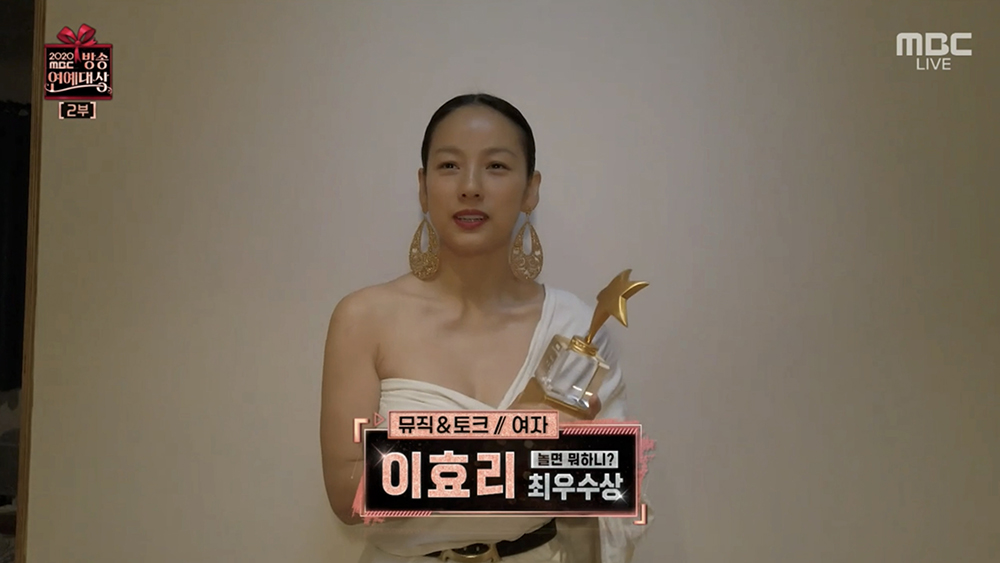 Lee Hyo Lee, MBC Entertainment Awards Best Music & Talk for Women's category